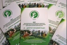 У Харкові презентували збірку дитячих наказів депутатам