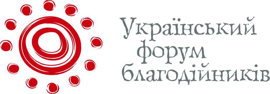 http://www.ufb.org.ua/uploads/logo_ukrainian_philanthropists_forum