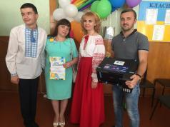 Фонд Ігоря Палиці «Тільки разом» подарував особливим діткам кольоровий принтер